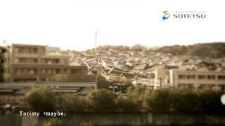 2014 相鉄グループCM「そうてつのある風景」30秒