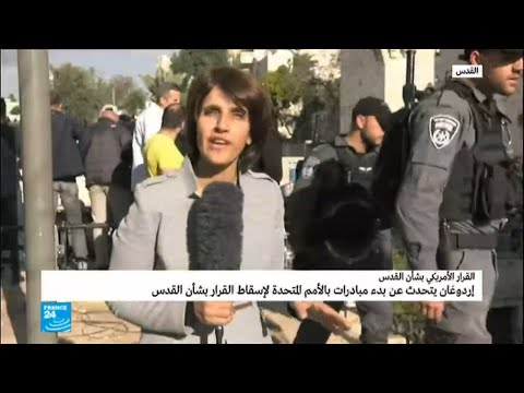 الشرطة الإسرائيلية تتصدى للمقدسيين بعد صلاة الجمعة  - نشر قبل 49 دقيقة
