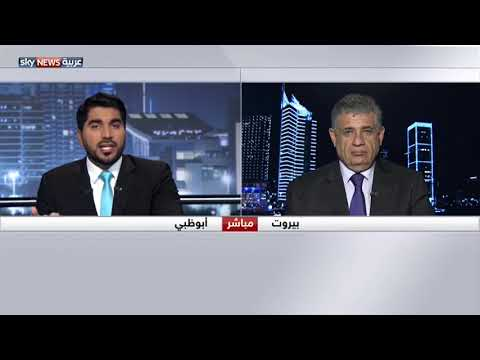 بومبيو في بيروت مع رسائل سياسية أبرزها عن حزب الله  - نشر قبل 2 ساعة