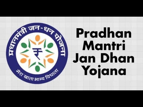 GROUND REPORT - THIRUNELVELI - PM JAN DHAN YOJANAA 24-04-2018