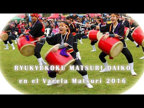 Ryukyukoku Matsuri Daiko en el Varela Matsuri [2016]
