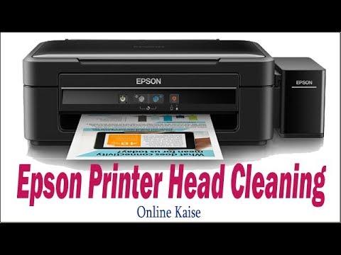 cleaning epson head L210 , L220 , L360,L380 / EPSON L210, L220,L380 HEAD  CLEANING 2018