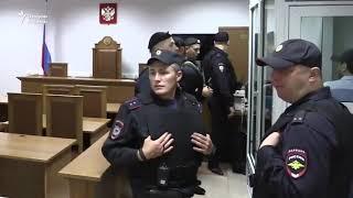 """Россияни ларзага солган """"ГТА тўдаси"""" ҳақида нима маълум?"""