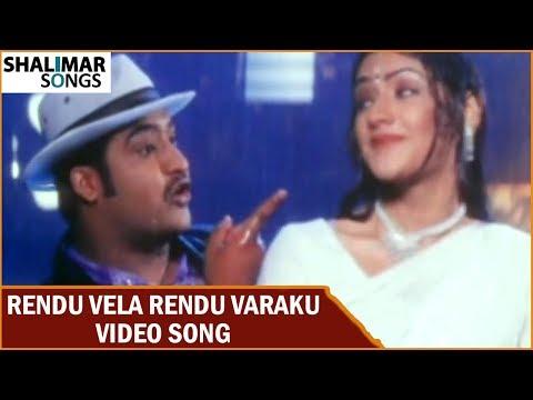Rendu Vela Rendu Varaku Video Song || Allari Ramudu || Jr.N.T.R, Aarti Agarwal, Gajala
