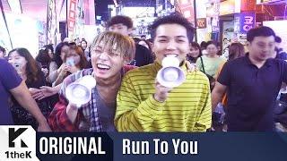Video RUN TO YOU(런투유): MOBB(MINO X BOBBY)_ 빨리 전화해(Hit Me) download MP3, 3GP, MP4, WEBM, AVI, FLV Juni 2018
