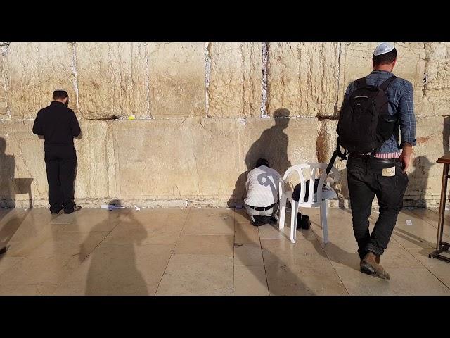 Who calls the Western Wall - 'Wailing Wall' and why? Jerusalem, Israel