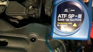 Замена масла в АКПП на Хундай Сантафе 2006 года Hyundai Santa Fe