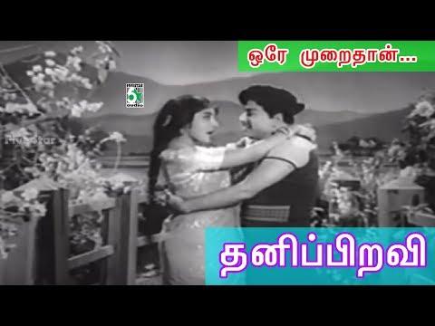 oray muraithan song lyrics