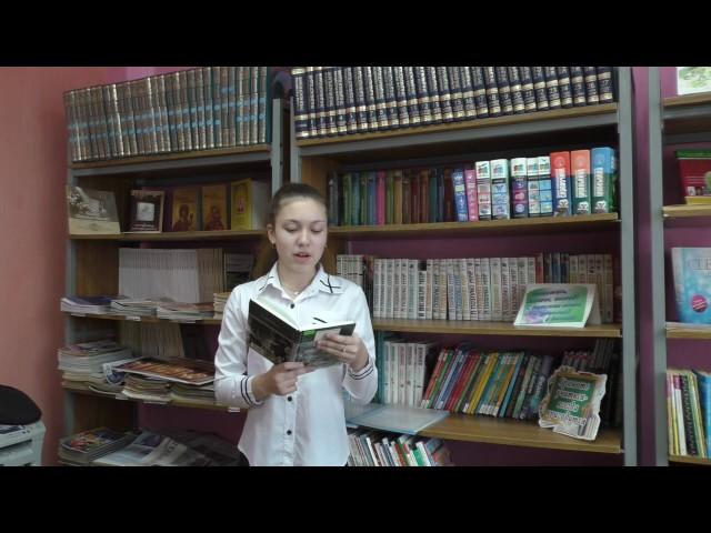 Изображение предпросмотра прочтения – АннаРоманова читает произведение «Вновь твои я вижу очи» Ф.И.Тютчева