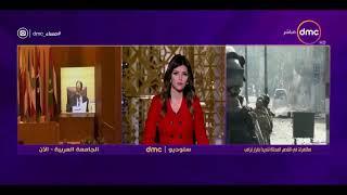مساء dmc - مداخلة المطران   عطا الله حنا