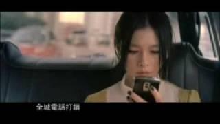 熱辣辣mv 電影 全城熱戀 主題曲