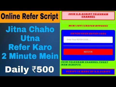 《Online Script》Antiblock Online Refer Script Daily ₹500 Paytm Cash