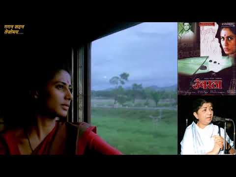 Lata Mangeshkar - Umbartha (1982) - 'gagan sadan tejomay'