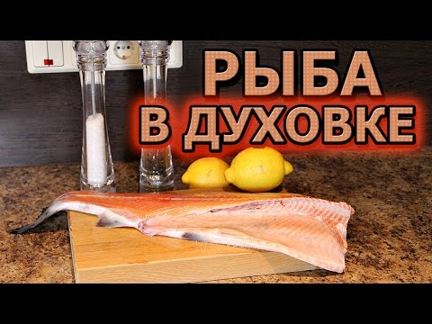 Рецепт: Салат из красной рыбы Флагман на
