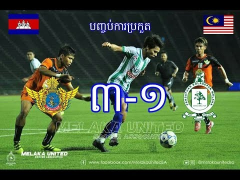 Ministry of National Defense (Cambodia) Vs Maleka United (Ma