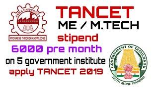 Tancet 2019 ME / M.TECH stipend based college in Tamilnadu | 6000 pre month | 5 government institute