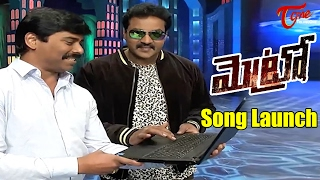 Sunil Launches Metro Movie Song || Ungarala Rambabu Shooting Set