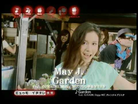 【mu-mo】May J. / Garden feat. DJ KAORI, Diggy-MO', クレンチ&ブリスタ