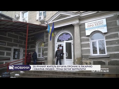 Телеканал ІНТБ: На Тернопільщині спіймали 28-річного «лікарняного» крадія