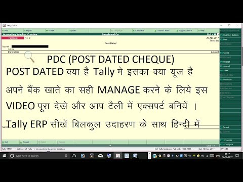 How To Use Post Dated Cheque  In Tally Erp 9