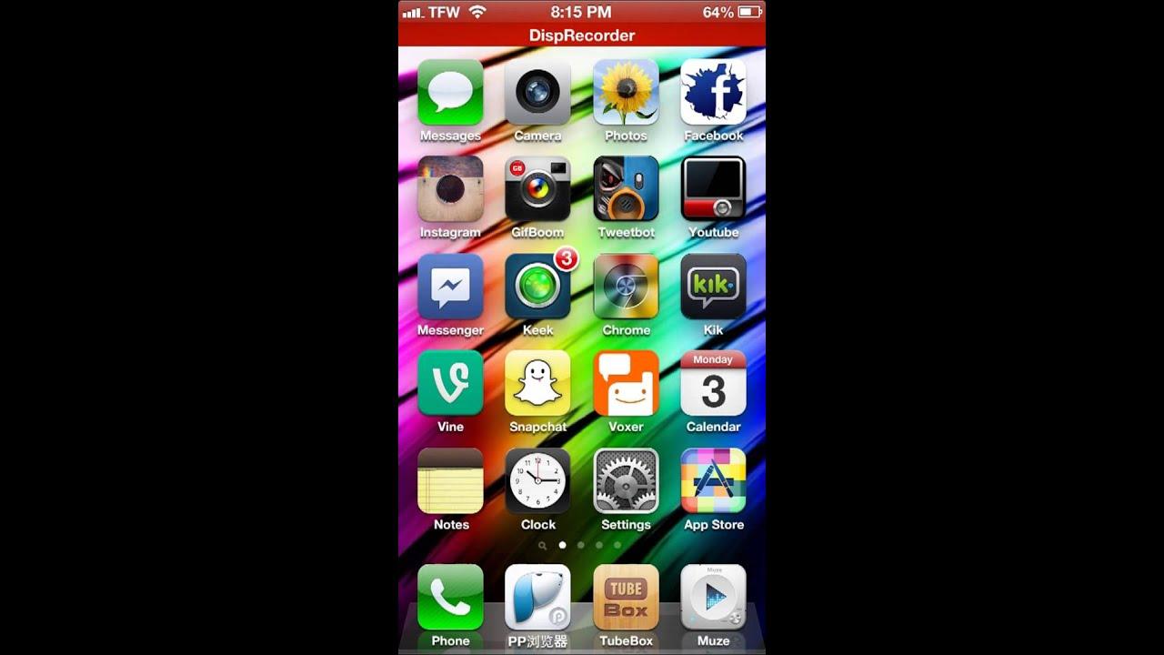 iphone emulator app store