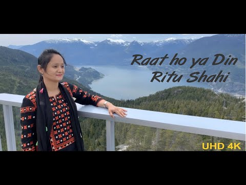 Raat ho ya Din - Ritu Shahi - New Hindi Worship song 2020