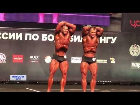 Орчанин Роман Халиулин выиграл чемпионат России по бодибилдингу