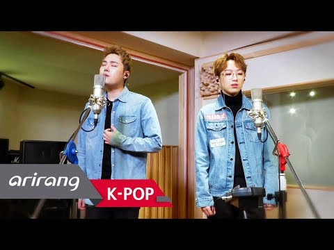 [Pops in Seoul] G. URBAN(지어반) _ I'll Give It to You(줄거야)