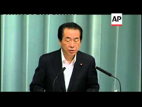 PM Kan says he backs TEPCO plan to clean up Fukushima plant