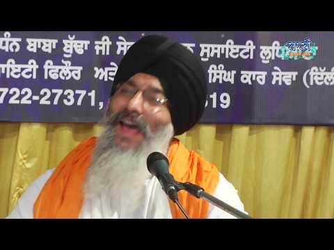Hau-Man-Arpi-Bhai-Surinderpal-Singh-Ji-Ludhiana-Wale-G-Baoli-Sahib-Phillaur