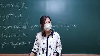[수학1] 간단한 로그 연산 문제풀이