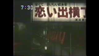 ウゴウゴルーガ・オープニングテーマ(第二期) 小出由華 検索動画 6