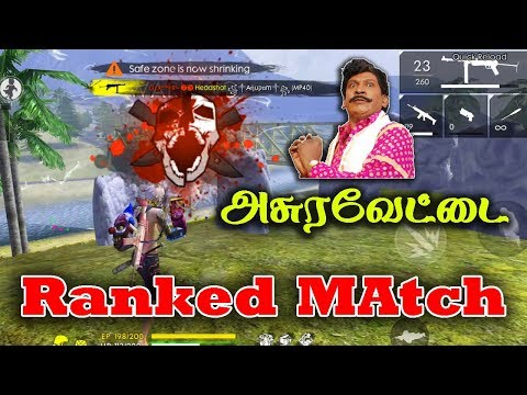 Free Fire Best Ranked Match Game | Free Fire Tricks & Tips Tamil | Tricks & Tips Tamil