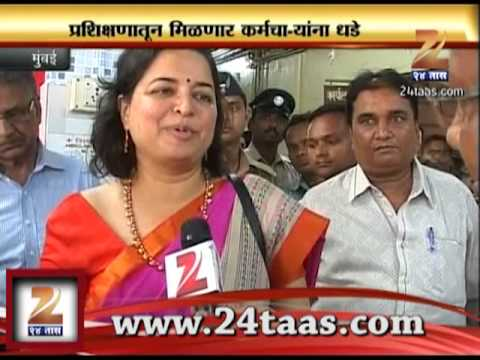 Zee24Taas : Hospital Staff Trained For Soft Behaviour