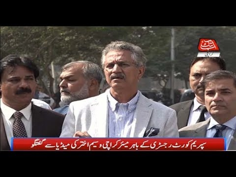Mayor Karachi Waseem Akhtar Talks To Media