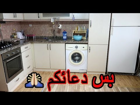 جولة في مطبخي الوسخ😂 بعدالتنظيف