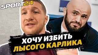 Минеев: самое ЖЕСТКОЕ интервью / Исмаилов – капризная ДЕВОЧКА / В Дагестане меня уважают больше