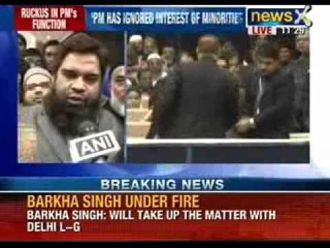 NewsX: Prime Minister Manmohan Singh's Vigyan Bhawan speech disrupted