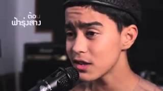 Anuar Zain Selamat hari raya cover (thailand version)