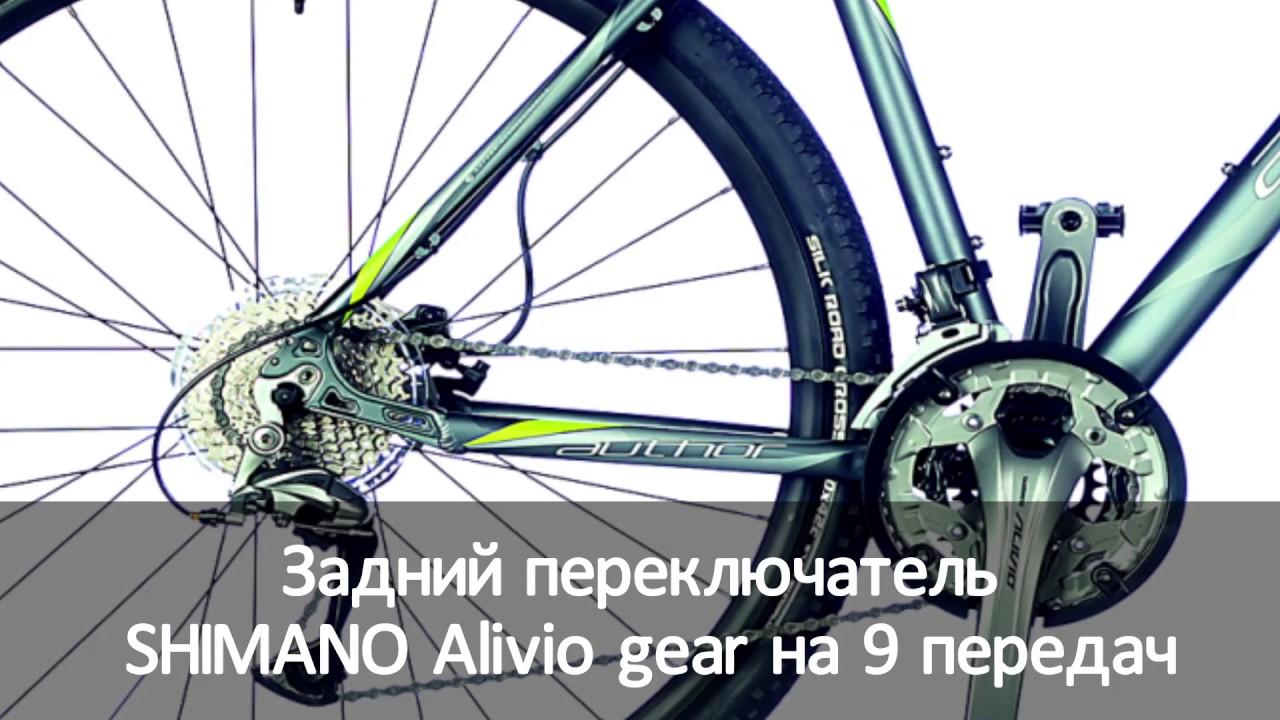 Велосипеды этого вида были популярны в 1880-х годах до изобретения модели, похожей на современные. Название модели «пении-фартинг» впервые появилось в 1891 году из-за того, что колеса напоминали монеты великобритании пенни и фартинг. В настоящее время эти велосипеды редки, их цена.