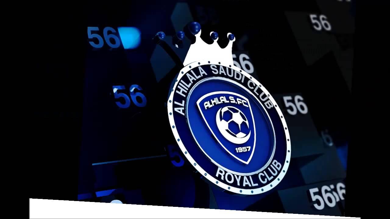 Image result for نادي الهلال السعودي