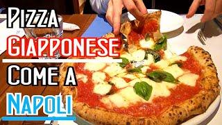 Pizza GIAPPONESE come a NAPOLI! - Vivi Giappone