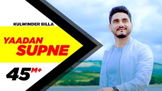 Yaadan Supne | Full | Kulwinder Billa | Dr Zeus | Latest Punjabi Song 2017 | Speed Records