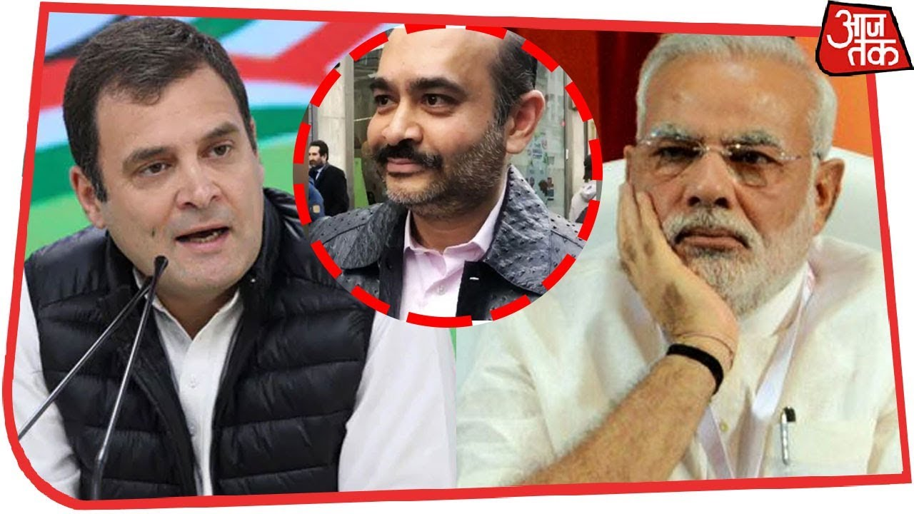 Congress Slams BJP; Asks Who Is Trying To Save Nirav Modi?