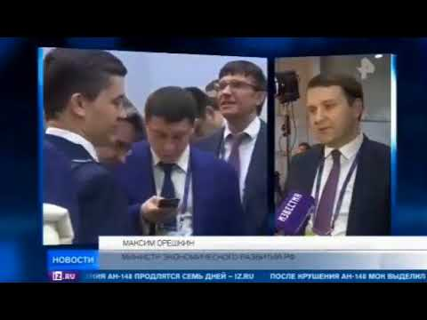 «РенТВ», В Сочи подвели итоги конкурса «Лидеры России»