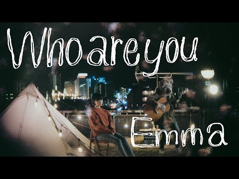 Emma - Who are you 【Music Video】