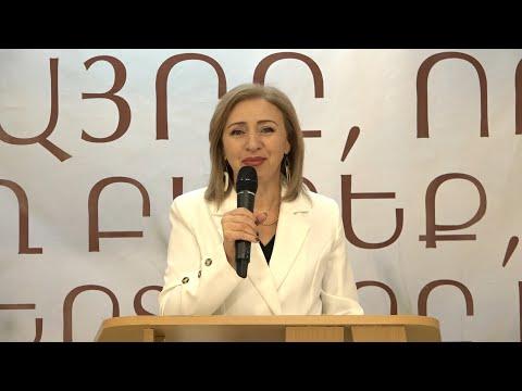 29.11.2020 Սուսաննա Սարգսյան