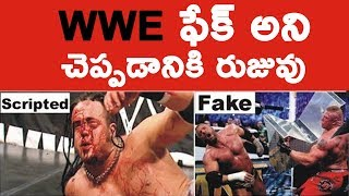 Proof that WWE is Fake  || T Talks