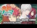 Shokugeki no Souma S3: San no Sara Opening - BRAVER by ZAQ (Vocal Cover)