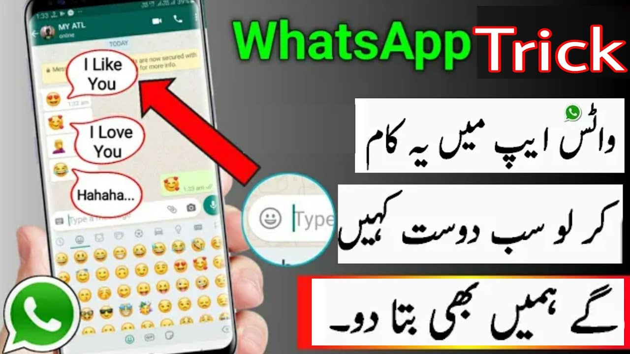 Whatsapp new secret tricks 2020 How To Send Animated ...